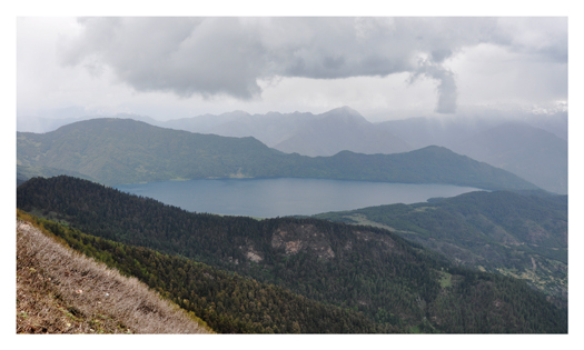"""First sight of Rara Lake.."""